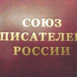Писатели на каждом шагу! Осетинское село включили в книгу рекордов