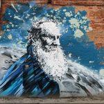 Кем Лев Толстой приходился Пушкину?