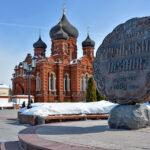 Что означают названия городов? Как Брянск связан с лесами, а Калуга с болотами?